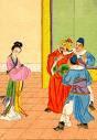北朝民歌图片